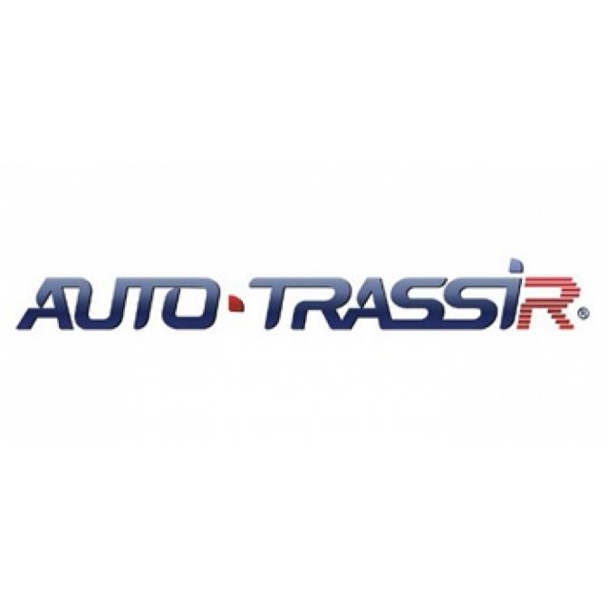 AutoTRASSIR-30 Parking