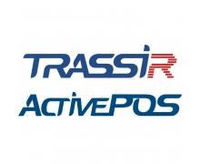 TRASSIR ActivePOS Cam