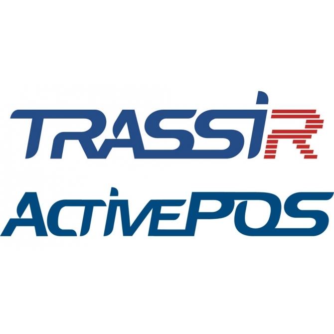 TRASSIR ActivePOS